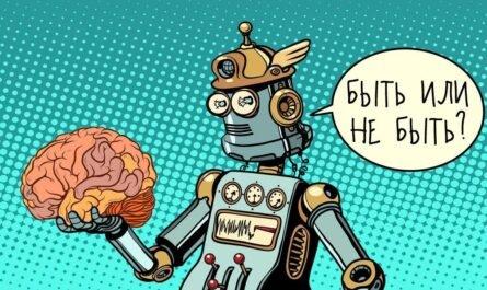 Компания Neuralink, основанная Илоном Маском, внедрит имплантат в мозг человека