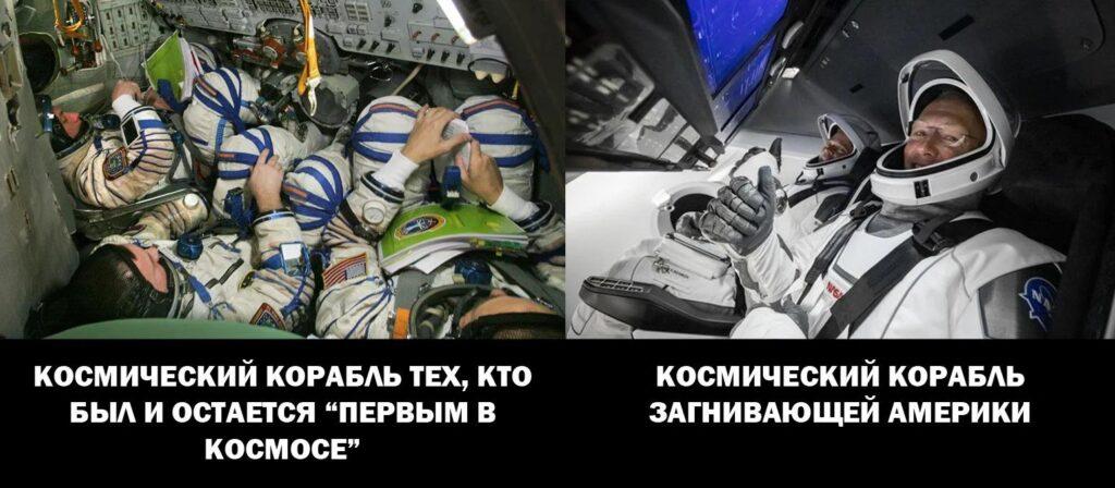 """Рогозин по поводу успеха SpaceX: """"Ничего, кроме шуток и насмешек в наш адрес, мы не услышали"""""""