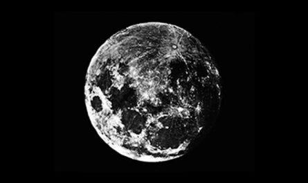 Кем и когда была получена первая фотография Луны?