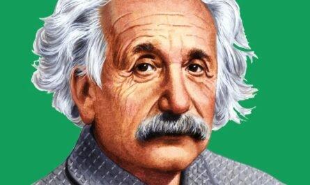 23 ошибки Эйнштейна