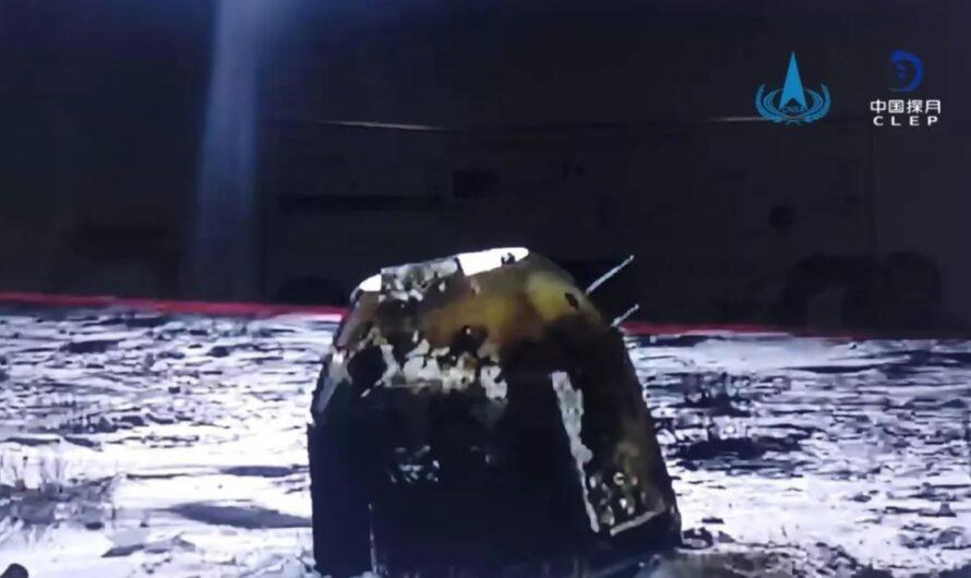 Миссия «Чанъэ-5»: лунные образцы доставлены на Землю