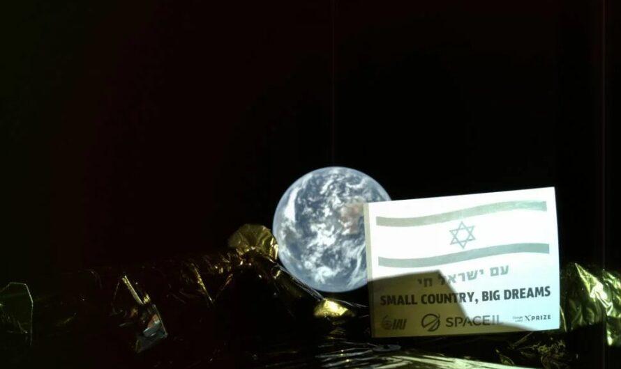 Израильский луноход Beresheet сделал селфи на фоне Земли